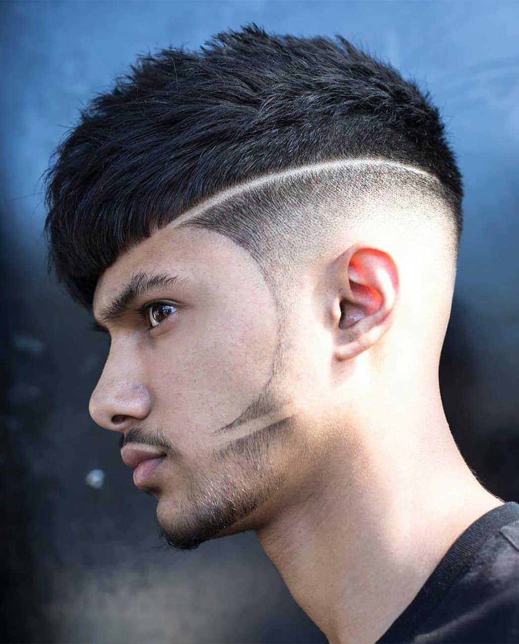 Hard Part with Skin Fade